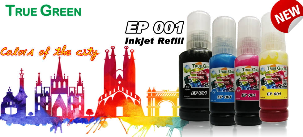 INK EP001