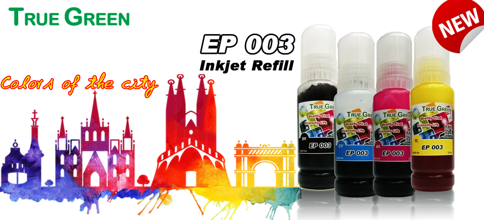 INK EP003